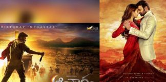 After Sankranthi, Tollywood now aims Summer and Dussehra