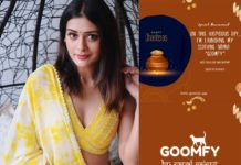 After Samantha now its Payal Rajput turn
