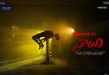 Allari Naresh's Breathe of Naandi released