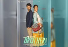 Anasuya Bharadwaj with Baby bump: Thank You Brother First Look