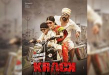 Bhoom Bhaddhal from Krack: Peppy and foot-tapping mass number
