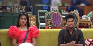 Bigg Boss 4: Ghost task is really interesting!