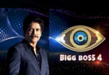 Bigg Boss 4 Telugu Re-entry of this ex contestant
