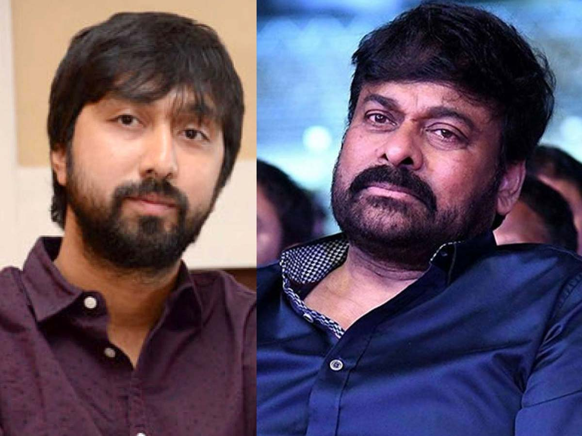 Bobby failed to impress Chiranjeevi?