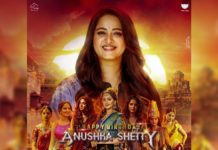 Fans share common display picture of Anushka Shetty on her birthdayFans share common display picture of Anushka Shetty on her birthday