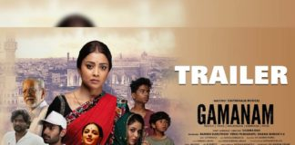 Gamanam Trailer review: Highly impressive with emotional content