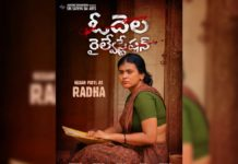 Hebah Patel as Radha from Odela Railway Station