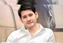 I am waiting for Mahesh Babu call?