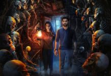 Jungle First Look Aadi Sai Kumar and Vedhika looking at skeletons in dark room