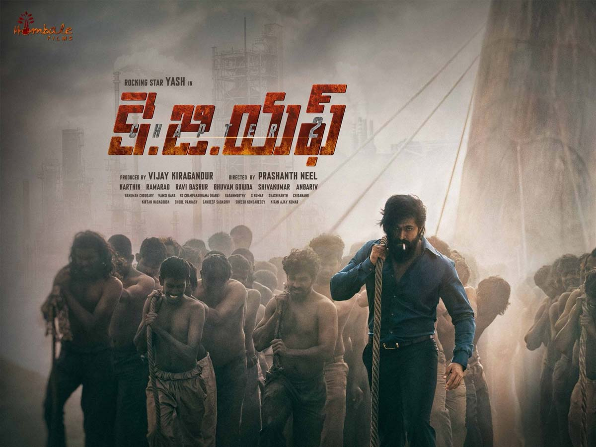 KGF makers special announcement soon