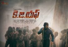 KGF2 final schedule to kickstart in Hyderabad