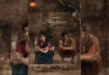 Bloodied Keerthy Suresh squattingon the ground
