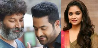 Keerthy Suresh in Jr NTR and Trivikram Srinivas film?