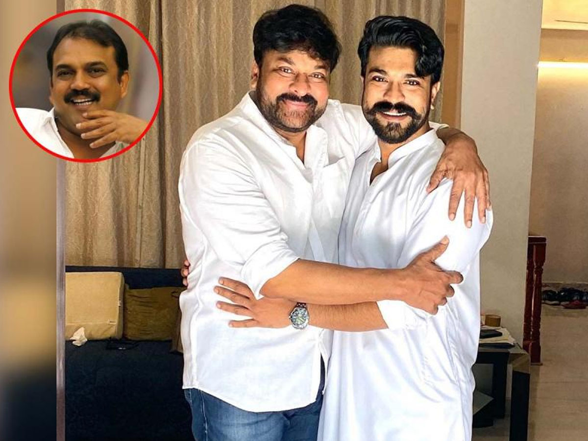 Koratala Siva decides to wraps up Ram Charan cameo part first before Chiranjeevi