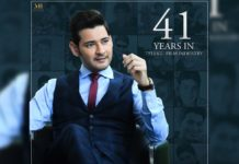 Mahesh Babu completes 41 glorious years in TFI