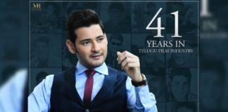 Mahesh Babu completes 41 glorious years in TFI