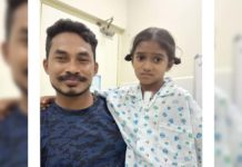 Mahesh Babu saves little girl Dimple heart