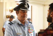Mohan Babu plays his real character in Suriya's Aakasham Nee Haddura