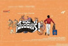 Nani and Vivek Atherya film gets interesting title