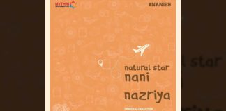 Nani and Vivek Athreya film titled Ante Sundaraniki