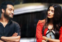 Pooja Hegde: The man of the masses Jr NTR is great