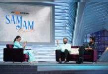 Rana Daggubati and Nag Ashwin are Samantha Sam Jam Guests