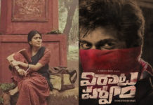Rana Daggubati and Sai Pallavi to stay in quarantine bubble