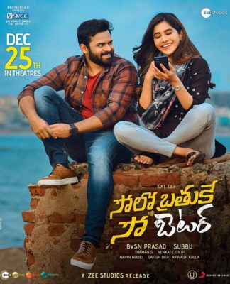 Sai Dharam Tej Solo Brathuke So Better gets release date