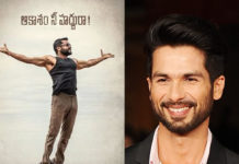 Shahid Kapoor in Aakasam Nee Haddu Ra Hindi remake?