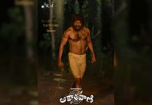 Teja Kakumanu look from Aakashavaani: Be Scared, Be Very Very Scared