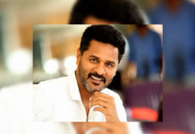 Top secret: Prabhu Deva weds physiotherapist