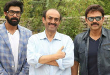 Venkatesh and Rana Daggubati together on screen! Reason Suresh Babu