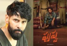 Vikram powerful and Sunil cunning villain in Allu Arjun Pushpa?