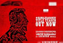 Vikram teaser review: Kamal Haasan in mass mode