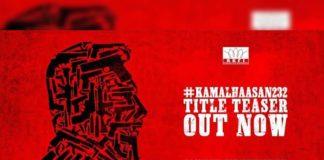 Vikram teaser review: Kamal Haasan in mass mode