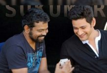Will Mahesh and Sukumar team up again?