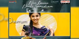 150 million views for Nee Kannu Neeli Samudram from Uppena