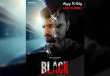 First Look: Aadi Sai Kumar two shades in Black