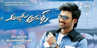 Alludu Adhurs gets release date