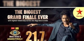 Bigg Boss 4 Telugu Finale episode acquires record breaking TRP