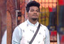 Bigg Boss 4 Telugu Avinash to get eliminated