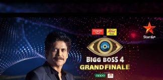 Bigg Boss 4 Telugu Finale episode:Anil Ravipudi imitates finalist