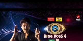 Bigg Boss timings to be changes from next week