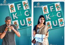 FCUK New poster: Ammu Abhirami as Dr Umaa
