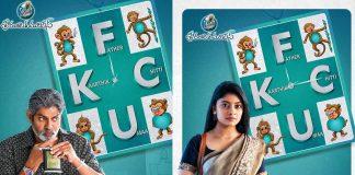 FCUKNew poster: Ammu Abhirami as Dr Umaa