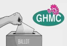 GHMC result 2020 updates: TRS leads with 70