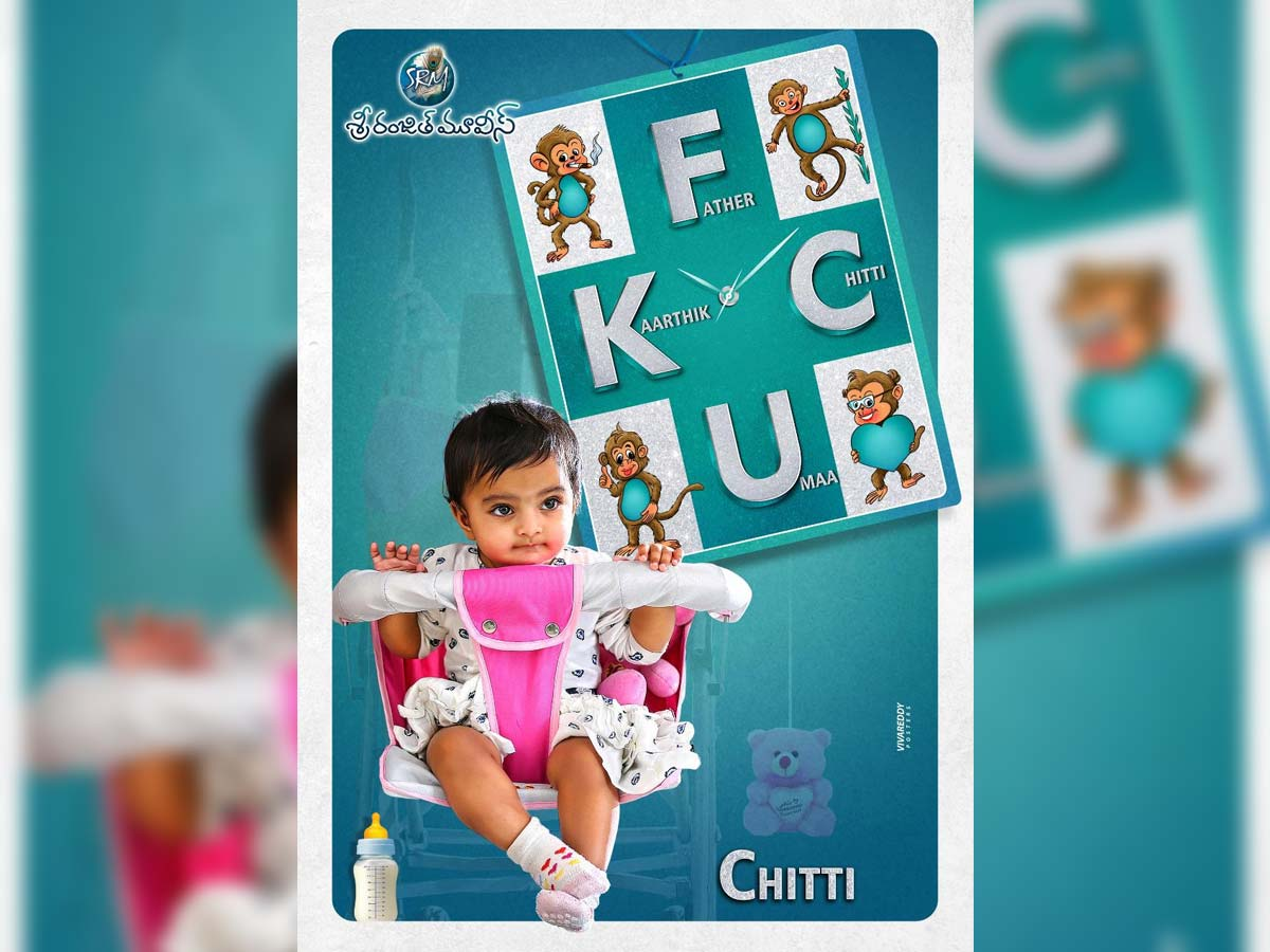 Game Changer baby Saharshitha as Chitti  in FCUK