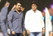 Kalyan Ram guest role in Balakrishna and Boyapati Srinu film?