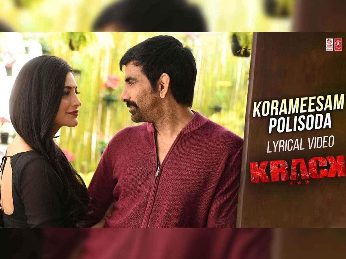 Korameesam Polisoda song from Krack: Steamy romance between Ravi Teja and Shruti Haasan