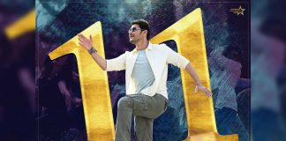 Mahesh Babu hits 11 million followers on Twitter: #11MillionMAHESHIANS is trending